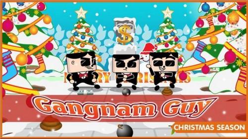 gangnam guy.JPG