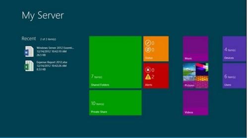 myserver app.jpg