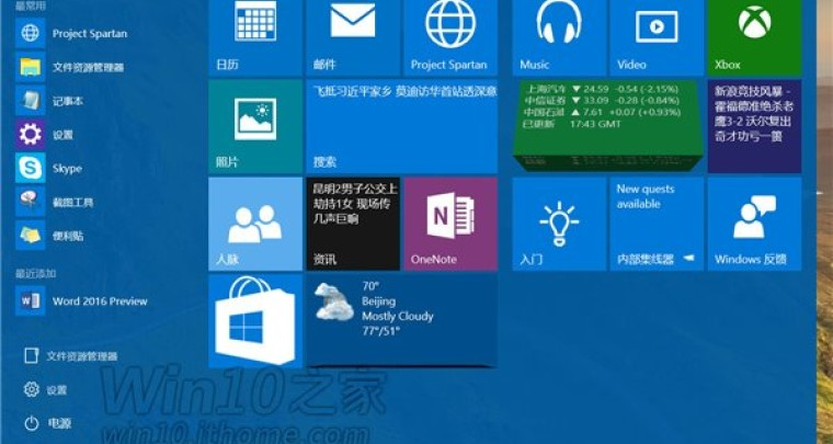 Windows 10 product key changes windows 10 core , pro ...